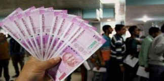 Pending Dearness Allowance in January