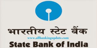 State Bank Update