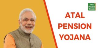 5 Times More Pension Amount