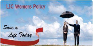 Women LIC New Scheme