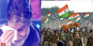 Amitabh Bachchan Announces Rs 5 Lakhs Per Jawan Family