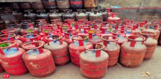 Cylinder Gas Price Reduced