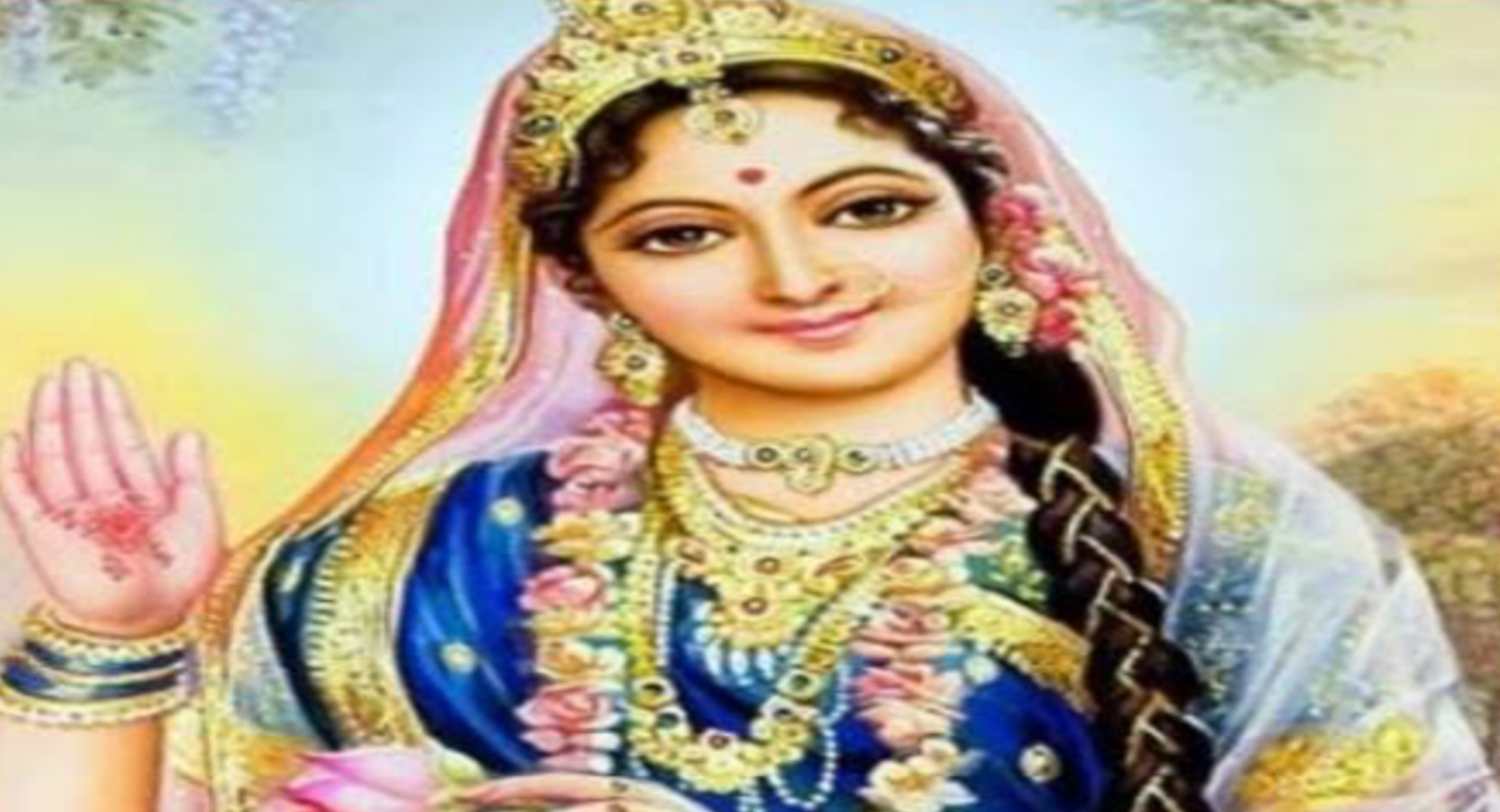 রাধাষ্টমী